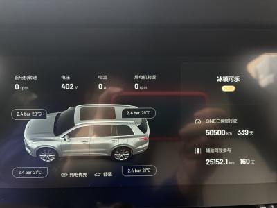 理想社区_理想汽车