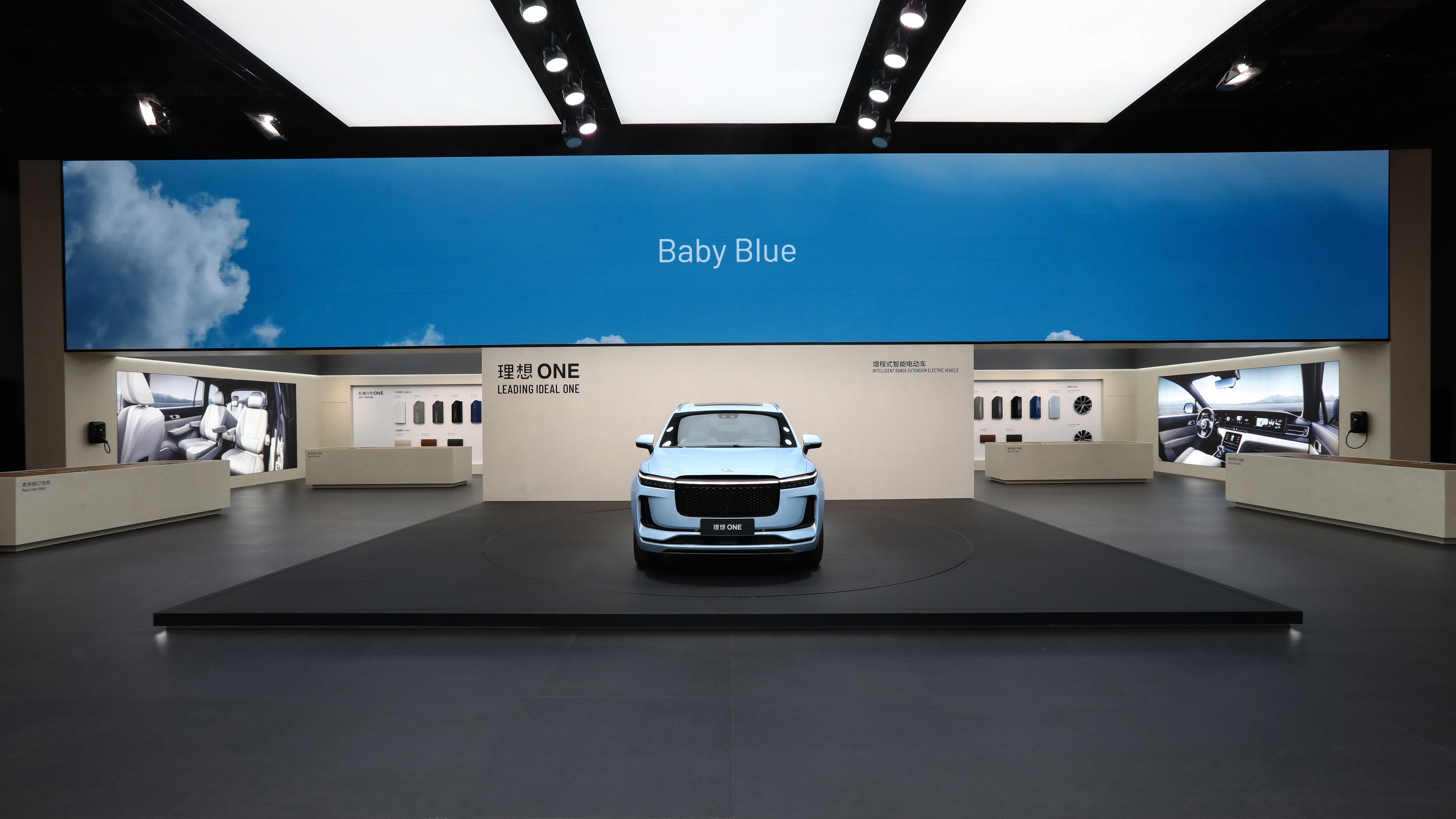 02_理想ONE Baby Blue限量版珍珠漆.jpg