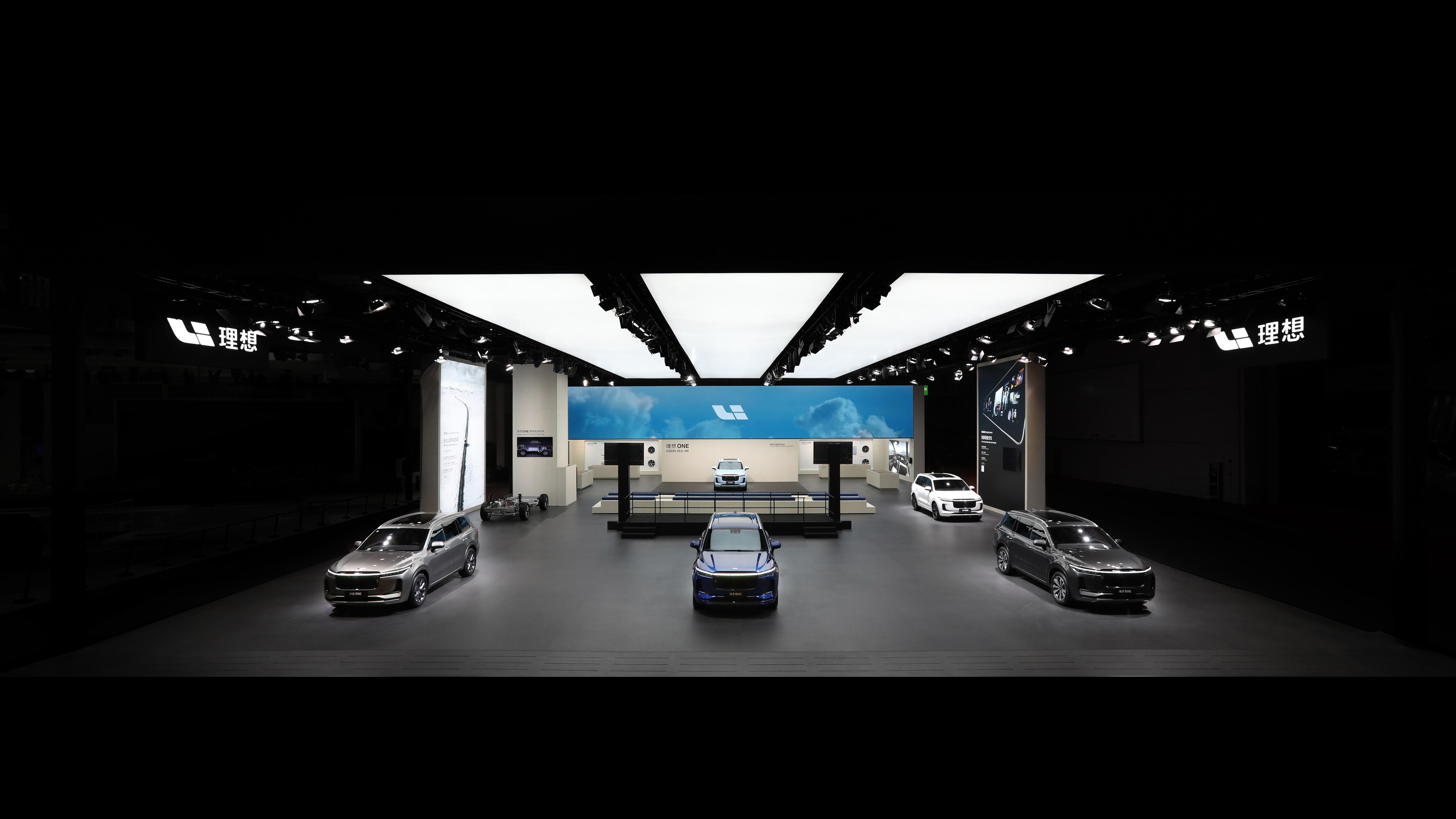 01_理想 上海国际车展.jpg